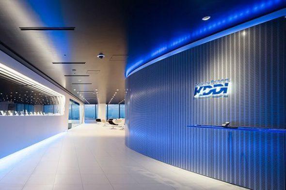 Compañía japonesa de telecomunicaciones KDDI e intercambio DeCurret prueban moneda digital Lea más en